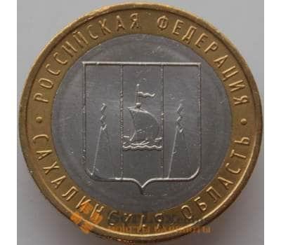 Россия 10 рублей 2006 Сахалинская область aUNC-UNC арт. 13904