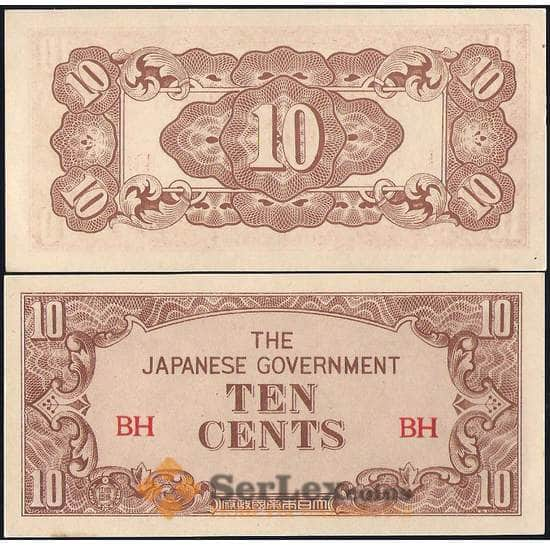 Бирма 10 центов 1942 Р11 aUNC арт. 22117