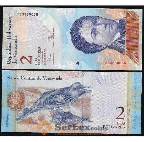 Венесуэла 2 Боливара 2007-2017 Р88 UNC арт. В00114