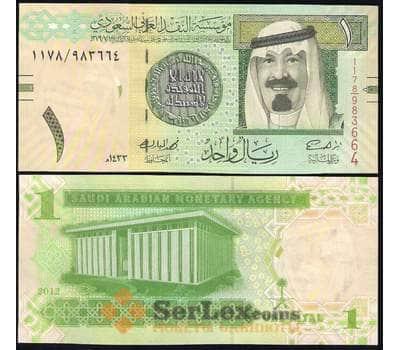 Саудовская Аравия 1 Риал 2009 UNC №31 арт. В00067