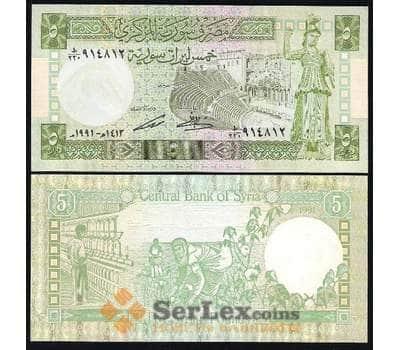 Сирия 5 Фунтов 1991 UNC №100 арт. В00060