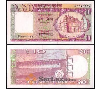 Бангладеш 10 Така 1982 UNC №26 арт. В00369