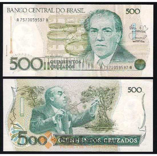 Бразилия 500 Крузадо 1988 UNC №212 арт. В00112