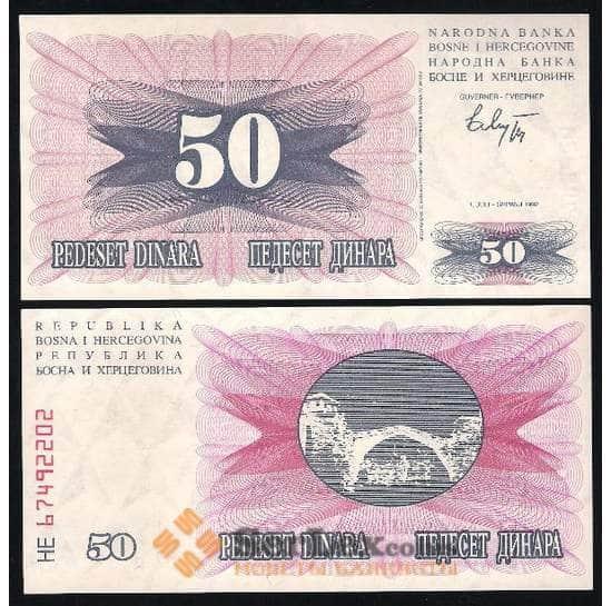 Босния и Герцеговина 50 Динар 1992 UNC №12 арт. В00283