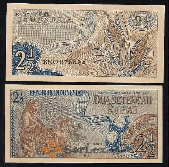 Индонезия 2,5 Рупии 1961 Р79 UNC арт. В00273