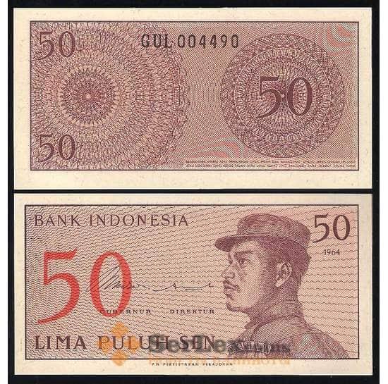 Индонезия 50 Сен 1964 Р94 UNC  арт. В00013