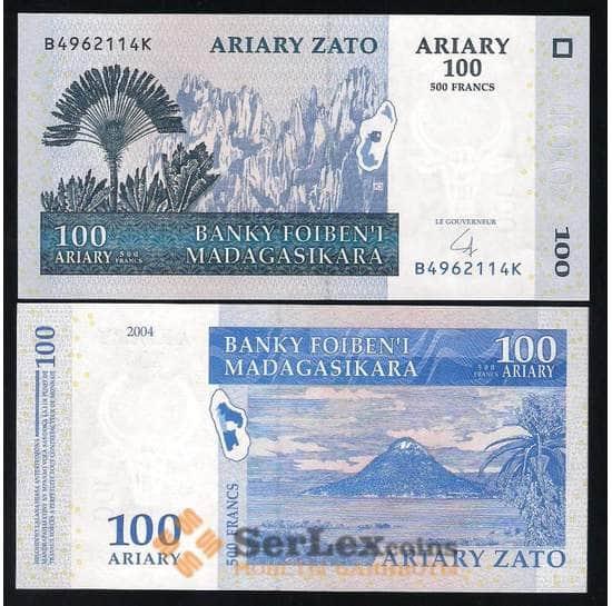 Мадагаскар 100 Ариари 2004 P86 UNC арт. В00214