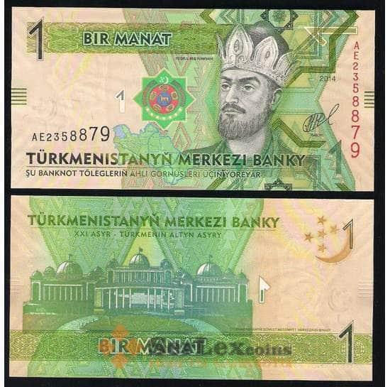 Туркменистан 1 Манат 2014 P29 UNC  арт. В00183