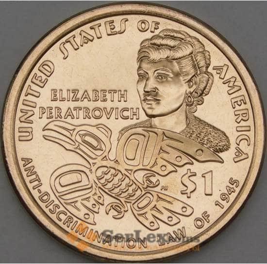 США 1 доллар 2020 Сакагавея Элизабет Ператрович D UNC арт. 21822