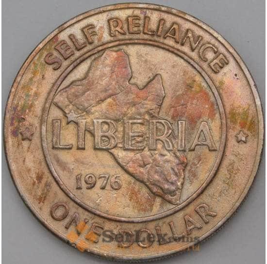Либерия 1 доллар 1976 КМ32 VF арт. 29215