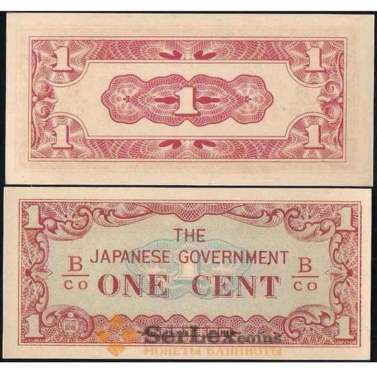 Бирма 1 цент 1942 Р9 aUNC арт. 22118