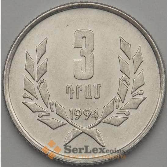 Армения 3 драм 1994 КМ55 UNC  арт. 18734