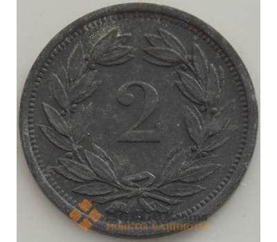 Швейцария 2 раппен 1944 КМ4.2b XF+ арт. 13229