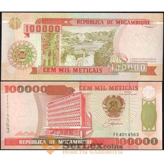 Мозамбик 100000 метикал 1993 Р139 UNC арт. 7428