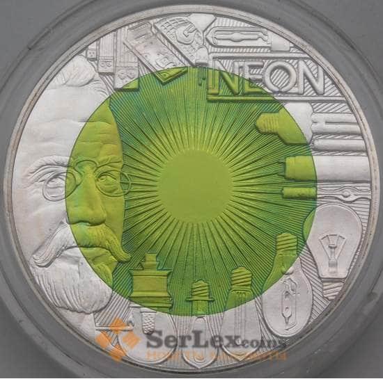 Австрия 25 евро 2008 Неоновая лампа Ниобий арт. 28500