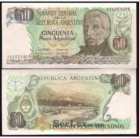 Аргентина 50 Песо 1983 Р314 UNC  арт. В00427