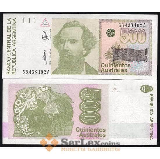 Аргентина 500 Аустралей 1988-1990 P328 UNC  арт. В00428