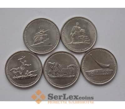 Россия 5 рублей 2015 Освобождение Крыма (5 шт) арт. С017951