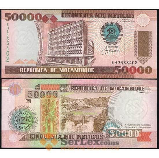 Мозамбик 50000 Метикал 1993 Р138 UNC  арт. В00471