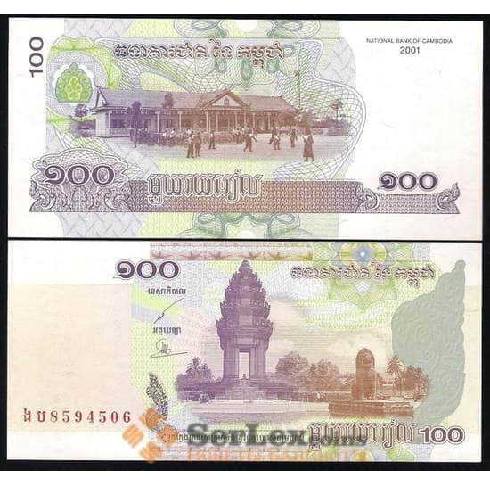 Камбоджа 100 Риелей 2001 Р53 UNC  арт. В00517