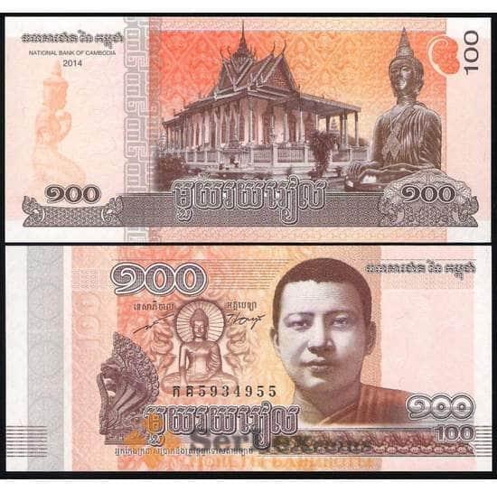 Камбоджа 100 Риелей 2014 UNC арт. В00518