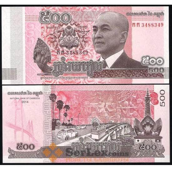 Камбоджа 500 Риелей 2014 UNC арт. В00520