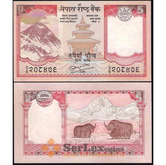 Непал 5 Рупий 2010 Р60 UNC арт. В00438