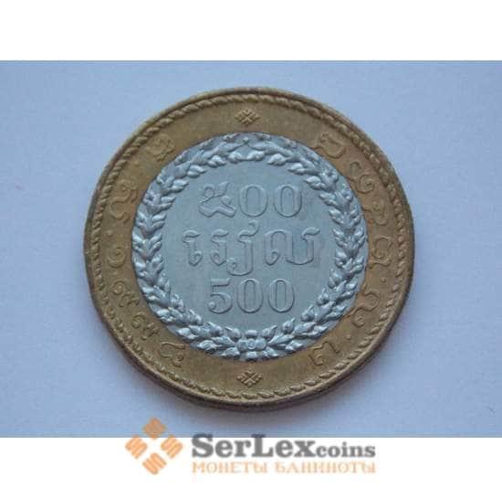 Камбоджа 500 Риэль 1994 КМ95 арт. С01876