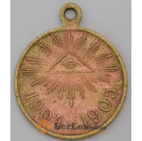 Медаль Русско-Японская война 1904-1905. Светлая бронза. Оригинал. арт. 23615