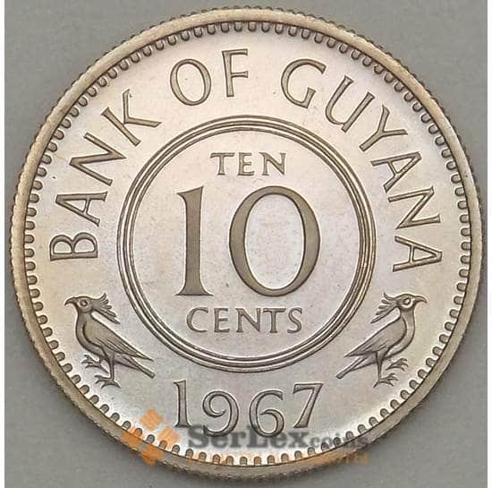 Гайана 10 центов 1967 Proof (n17.19) арт. 21224