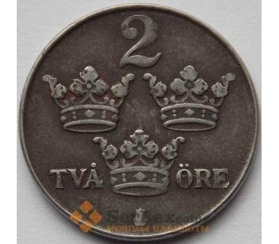 Швеция 2 эре 1948 КМ811 VF (J05.19) арт. 16747