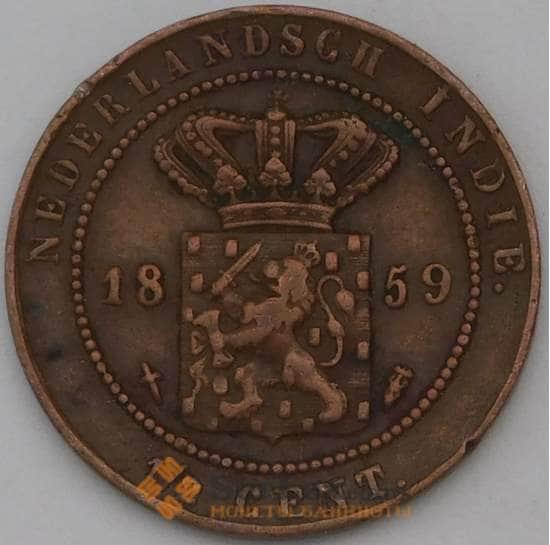 Нидерландская Восточная Индия 1/2 цента 1859 КМ306 XF  арт. 23701