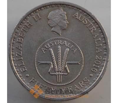Австралия 10 центов 2016 aUNC 50-тие Десятичного обращения арт. 14062