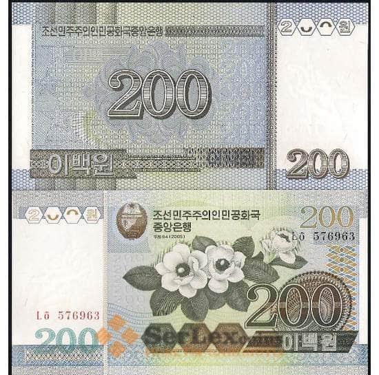 Северная Корея 200 Вон 2005 Р48 UNC арт. В00571
