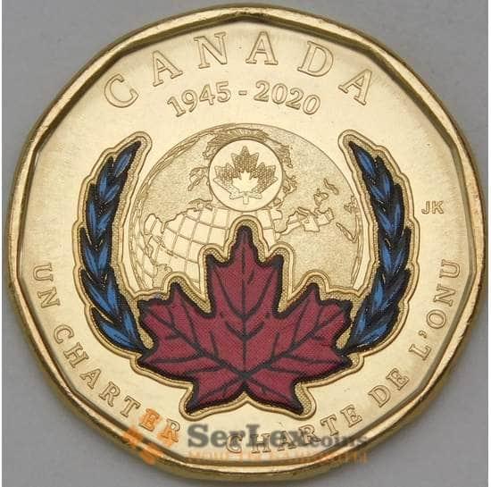 Канада 1 доллар 2020 75 лет ООН Организации Объединенных Наций цветная UNC арт. 28496