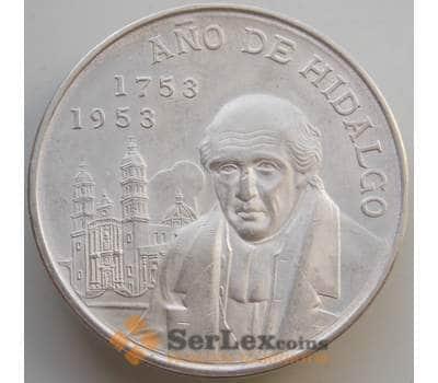 Мексика 5 песо 1953 КМ468 aUNC 200 лет Мигель Идальго Серебро арт. 14644