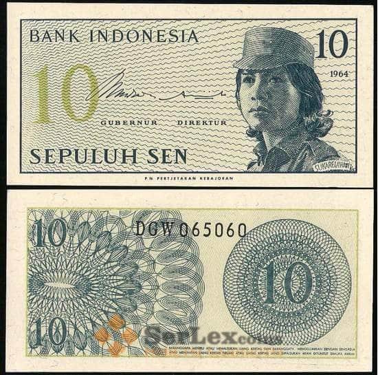 Индонезия 10 Сен 1964 Р92 UNC арт. В00629
