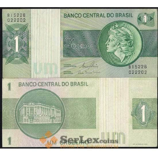 Бразилия 1 крузейро 1970-1972 Р191 UNC арт. В00671