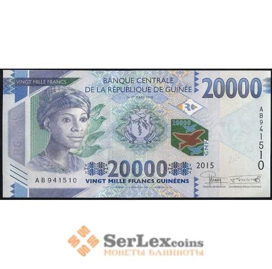 Гвинея 20000 франков 2015 UNC арт. В00696