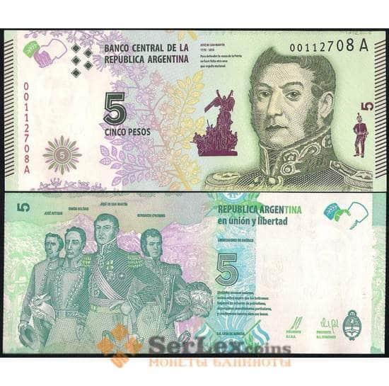 Аргентина 5 песо 2015 UNC Борцы за Свободу арт. В00713