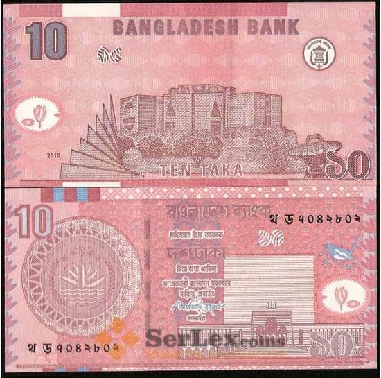 Бангладеш 10 така 2008-2010 Р47 UNC арт. В00719