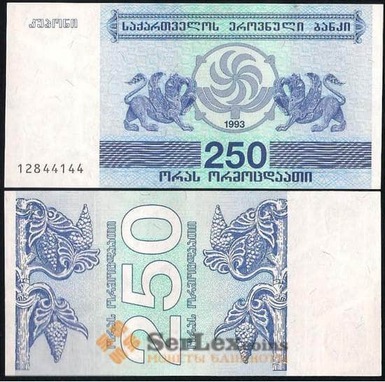 Грузия 250 купонов 1993 Р43 UNC  арт. В00812
