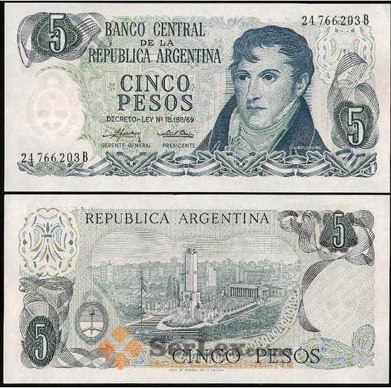 Аргентина 5 Песо 1974-1976 P294 UNC арт. В00805