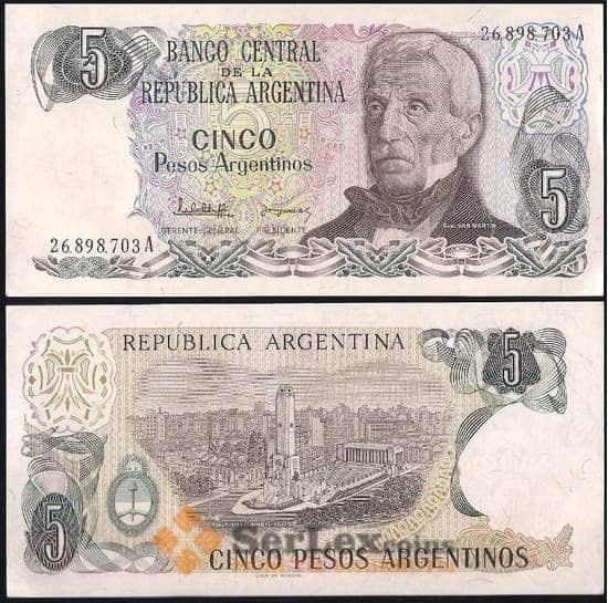 Аргентина 5 Песо 1983-84 UNC №312 арт. В00809