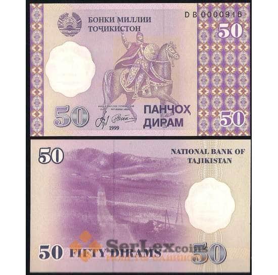 Таджикистан 50 Дирам 1999 UNC №13 арт. В00826