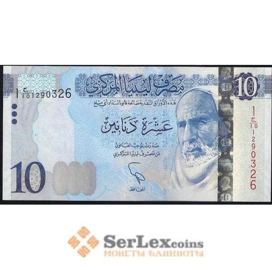 Ливия 10 динар 2015 UNC арт. В00749