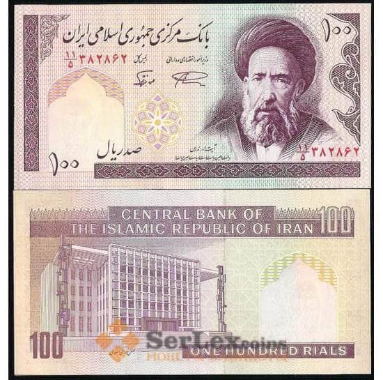 Иран 100 Риалов 1985 Р40 UNC  арт. В00722