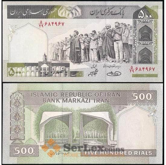 Иран 500 Риалов 2003-2006 Р137 UNC  арт. В00721