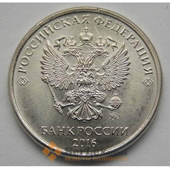 Россия 2 рубля 2016 ММД UNC новый орел арт. С02579