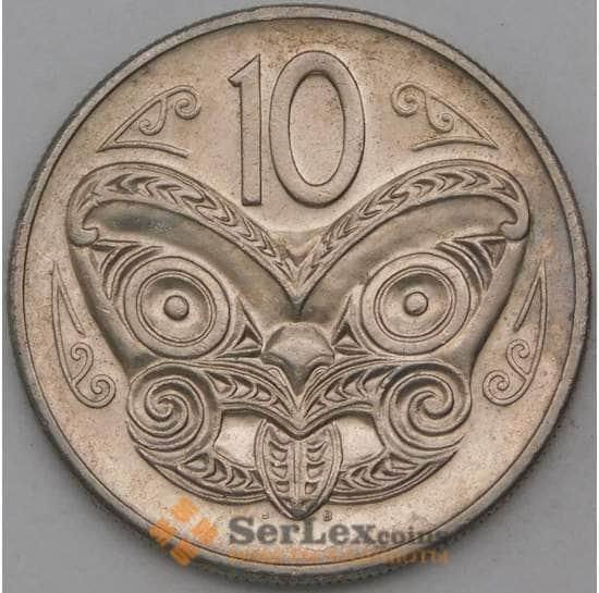 Новая Зеландия 10 центов 1982 КМ41 XF арт. 29508